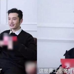 Huỳnh Hiểu Minh tiết lộ đã ly hôn Angelababy?