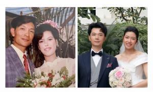 Thúy Vân khoe ảnh cưới của bố mẹ 27 năm trước và tiết lộ lời hứa quan trọng trong hôn nhân