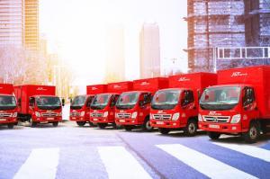 Hành trình 4 năm gia nhập thị trường của chuyển phát nhanh J&T Express